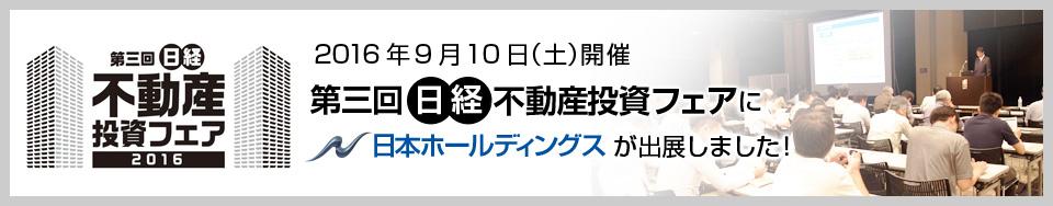 不動産 日経 日経不動産マーケット情報 10%OFF